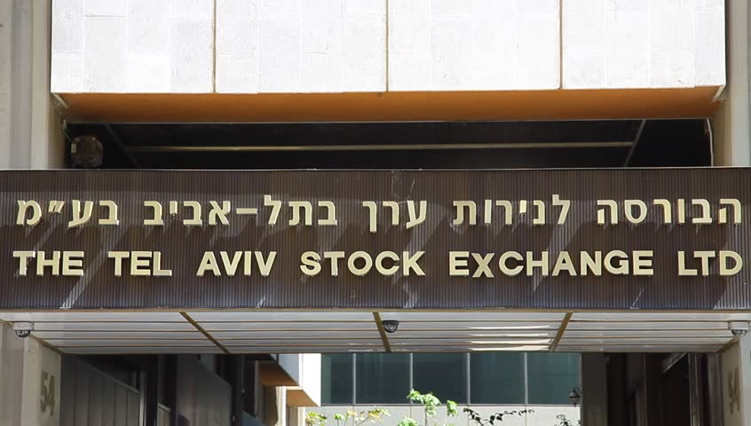 TEL AVIV, ISRAEL - MAY 30: The Tel Aviv Stock Exchange TASE announces trading of new bonds and stocks and updates the indices, Tel Aviv, Israel, May 30, 2012 - HD stock footage clip