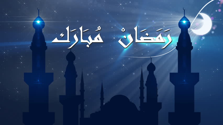 abstract background ramadan ( ramazan ) - HD stock footage clip