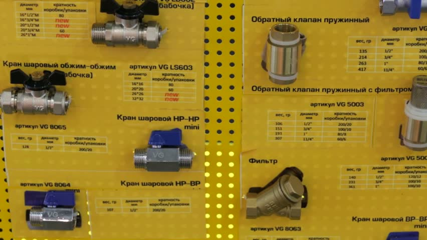 MOSCOW, RUSSIA - FEBRUARY 3, 2015: Set of plumbing parts at Aqua therm Moscow exhibition.  Exibition presents spheres of heating, water supply, sanitary, equipment for pools, saunas and spa etc.