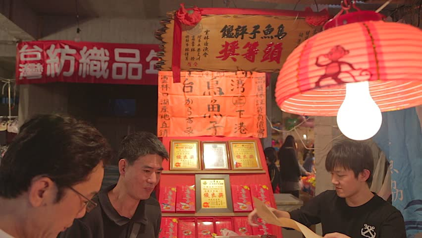 TAIPEI,TAIWAN - CIRCA February 2015 :Shop stand - fish delicacy - Taiwan market - HD stock footage clip